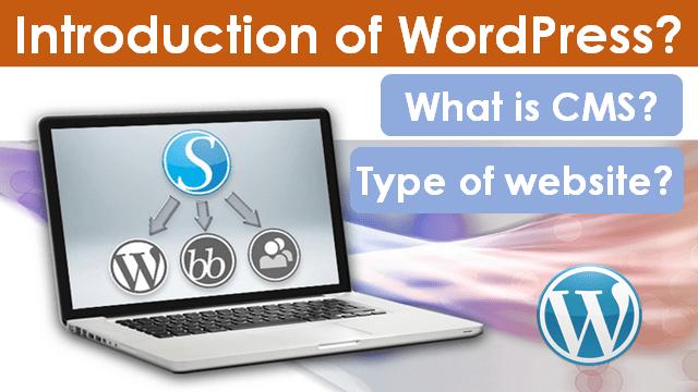 Introduction of WordPress?